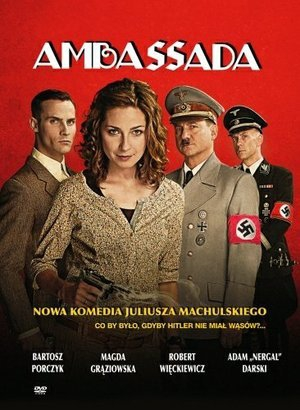 213372_A410Ambassada-dvd